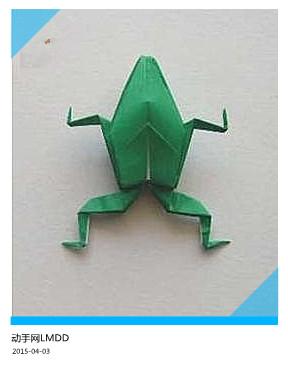 纸青蛙是折纸动物里最为常见的,折法也相对较多