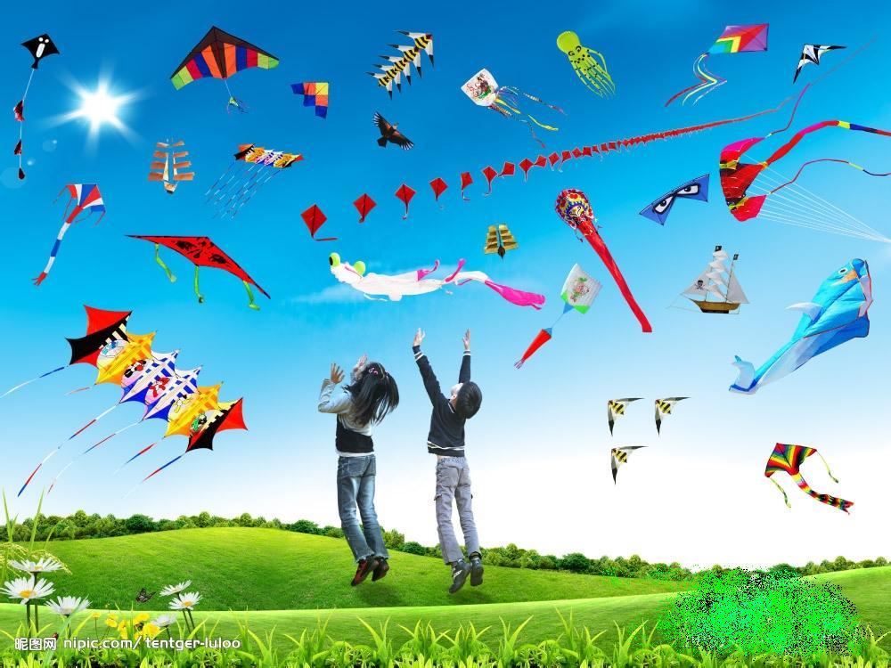 自制比赛风筝步骤图