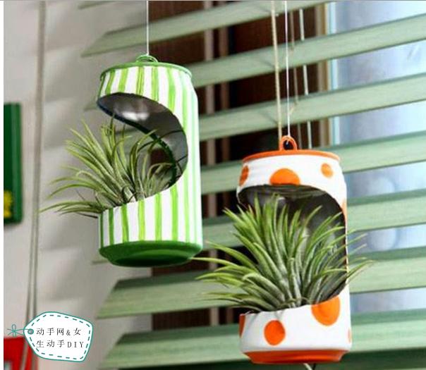 用易拉罐打造的吊兰花盆手绘创意diy作品教程