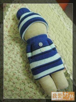 袜子娃娃手工制作教程