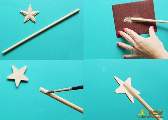 准备材料:木制五角星 木棒 闪粉 粗砂纸1、准备好木制五角星和木棒。 2、将木棒的一端放在粗砂纸上磨。 3、将木棒的一端磨平后,在上面涂抹木胶。 4、将涂好木胶的木棒粘贴在木制五角星的反面。5、等木胶干了之后,将闪粉涂抹在木制五角星上。 6。将整个木棒和五角星都涂抹好闪粉。公主魔棒就制作好了喔!