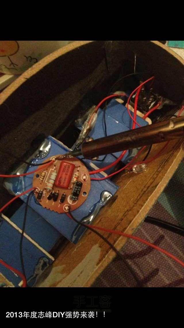 焊接led电路转220