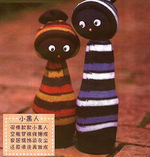 汽水瓶袜子娃娃制作教程,可爱的小黑人袜子制作娃娃教程